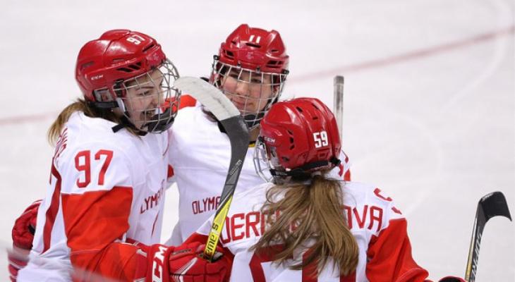 Хоккеистки из Коми в составе российской сборной одержали первую победу на ОИ-2018