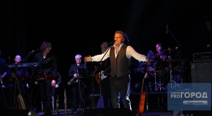 На концерте в Сыктывкаре Леонид Агутин пошутил о зрителях