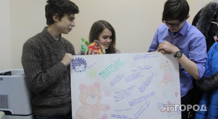 Игрушка против боли: сыктывкарские студенты поддержали проект «Переломный момент»