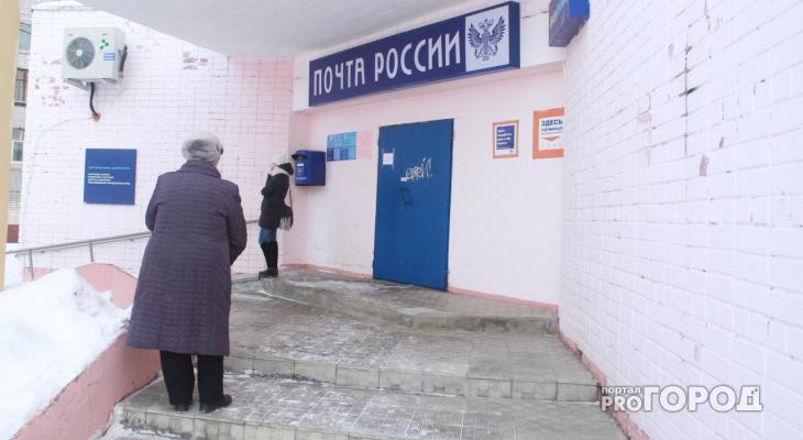 Глава Коми Сергей Гапликов хочет снести здание почтового отделения