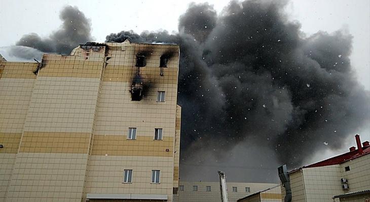 Пожар в ТЦ в Кемерово: возможно ли повторение трагедии в Сыктывкаре?
