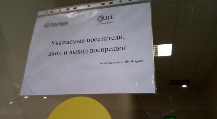 В сыктывкарском ТЦ эвакуационные выходы открыли лишь после трагедии
