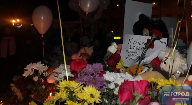 Не осталось слов: в Сыктывкаре митинг памяти жертв пожара в Кемерово прошел в полной тишине