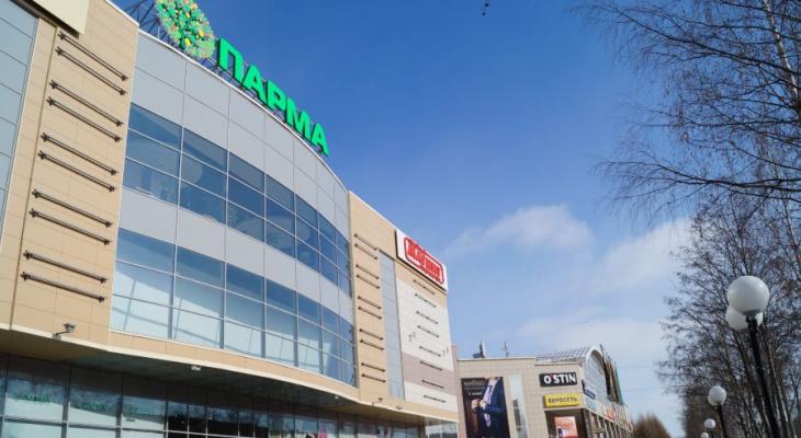 В сыктывкарском ТРЦ «Парма» провели эвакуацию