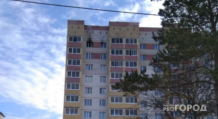 В Сыктывкаре горит жилая девятиэтажка (фото)