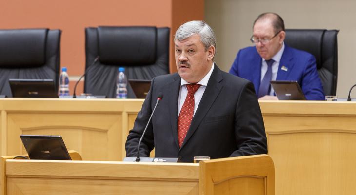 О чем говорил Глава Коми Сергей Гапликов в Госсовете: полный текст его выступления