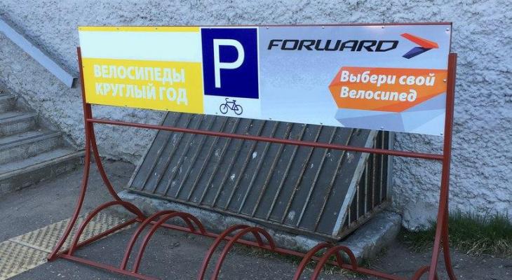 В Сыктывкаре появятся новые компактные велопарковки