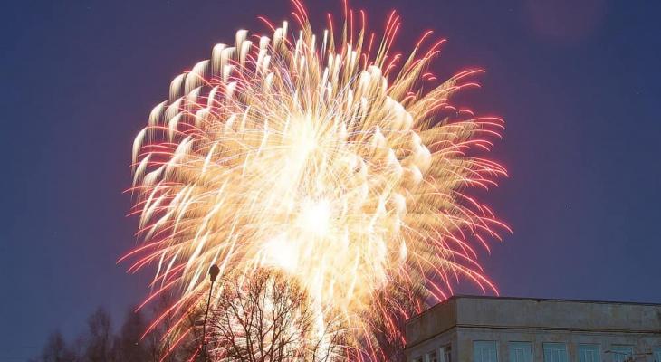 Салют на День Победы глазами жителей Сыктывкара: лучшие фото и видео из Instagram