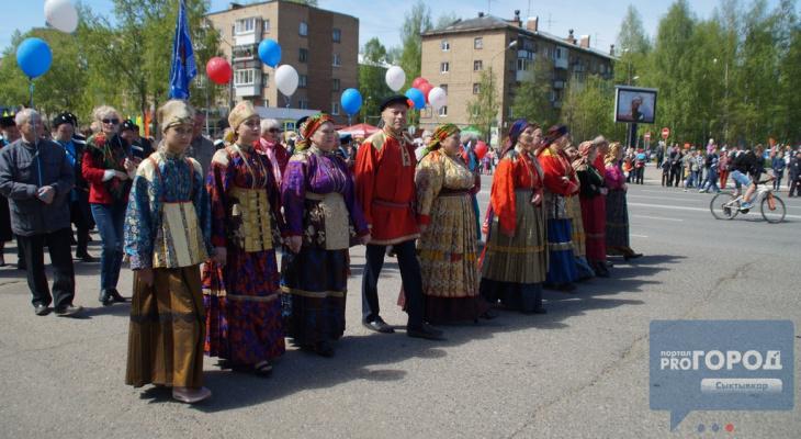 День города-2018 в Сыктывкаре: афиша праздничных мероприятий на 12 июня