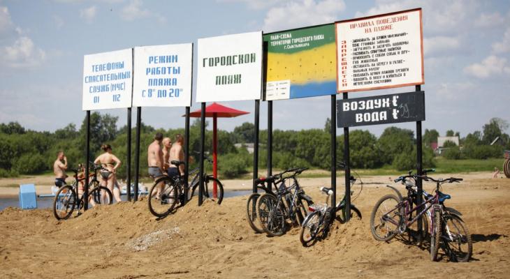 Власти Сыктывкара выделили на благоустройство городского пляжа меньше 1 млн рублей