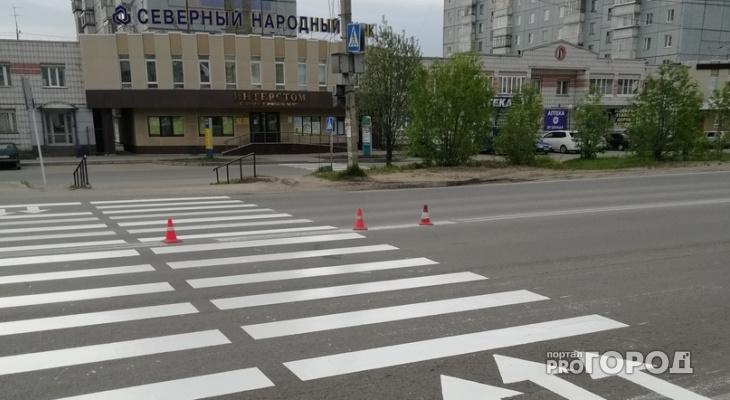 В Сыктывкаре появился новый вид дорожной разметки (фото)