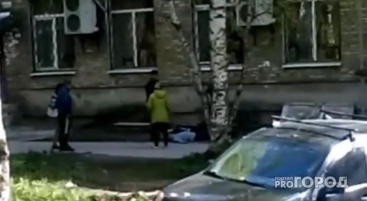 В Сыктывкаре из окна дома выпрыгнула пара (видео)