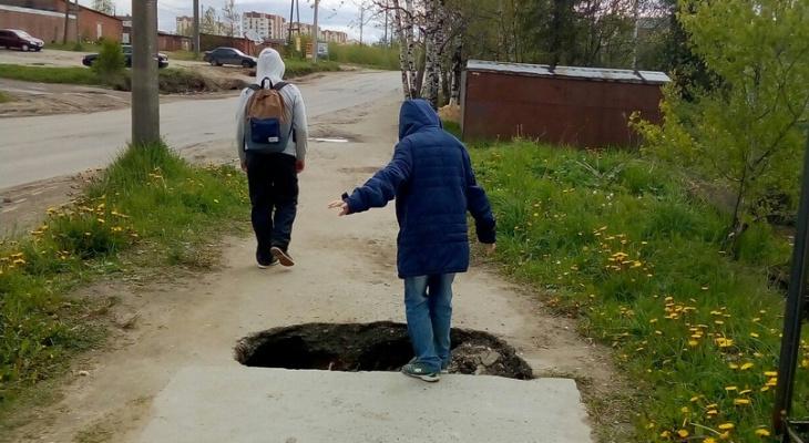 В Сыктывкаре пешеходы нашли «портал в травматологию» (фото)