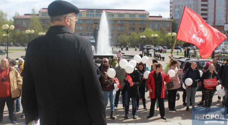 Сыктывкарцы выйдут на митинг против пенсионной реформы