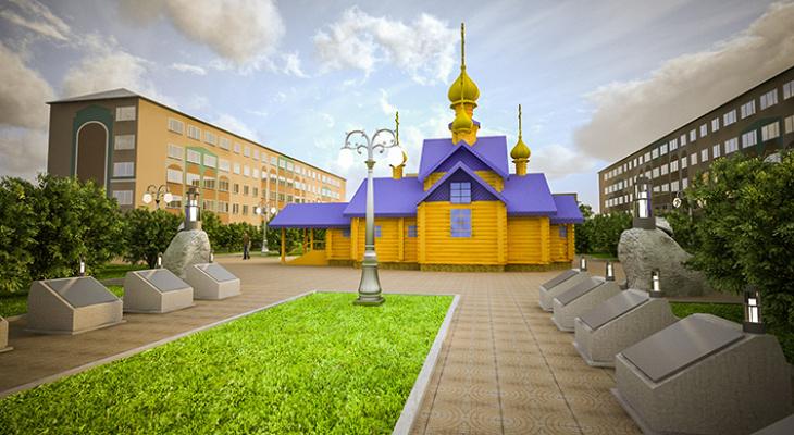 В Коми появится новый храм