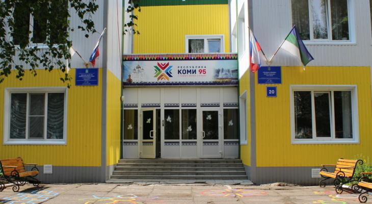 В Сыктывкаре построят новый детсад за 182 млн рублей