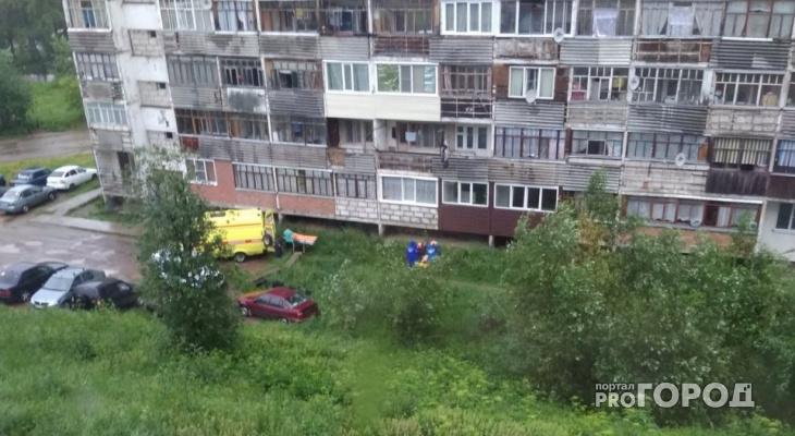 Появилось видео с места ЧП в Сыктывкаре, где женщина выпала из многоэтажки