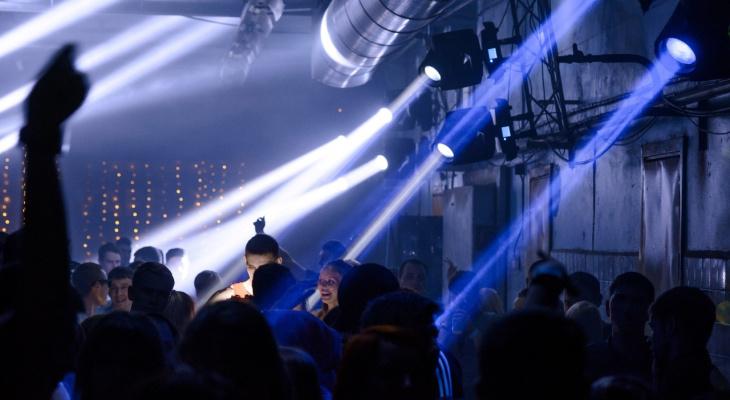 Очередной Terra Rave в Сыктывкаре: новый танцпол и «принцесса рейва» из Петербурга