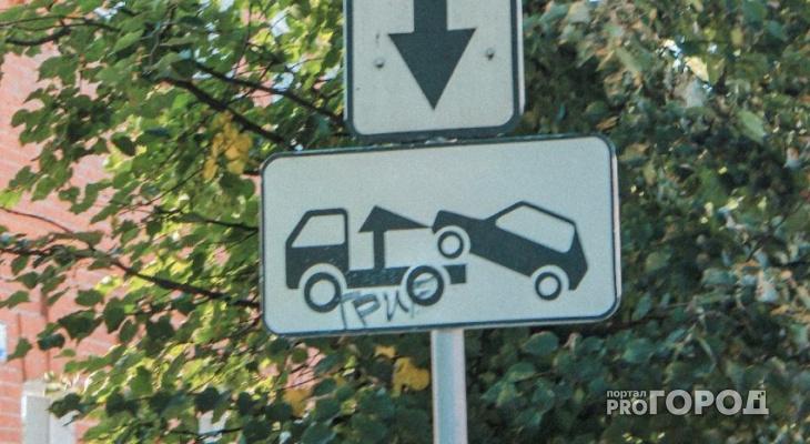 В нескольких районах Сыктывкара появятся новые дорожные знаки