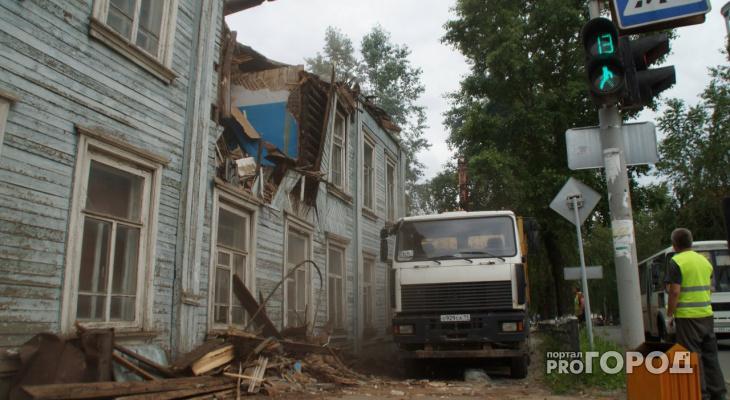 В Сыктывкаре пустили под снос общежитие медколледжа (фото)