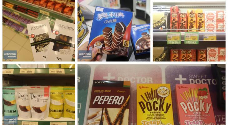 День шоколада: 5 самых необычных сладостей в магазинах Сыктывкара от 53 до 219 рублей
