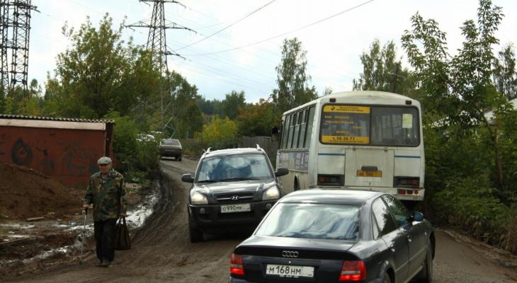 Власти Коми ищут перевозчика для обслуживания двух автобусных маршрутов
