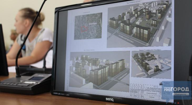 Сыктывкарцам показали, как будет выглядеть центр города через несколько лет