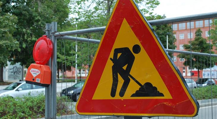 В Сыктывкаре почти на неделю перекроют улицу