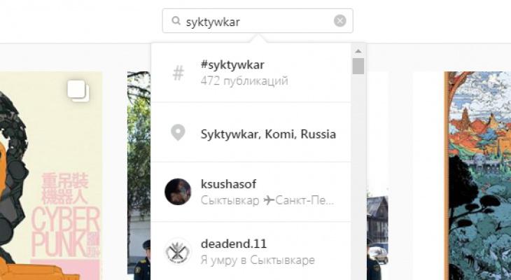 В instagram обнаружили ошибку в названии столицы Коми