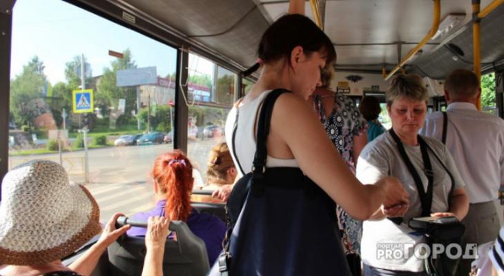 В Сыктывкаре автобусы трех маршрутов будут ездить не так, как раньше