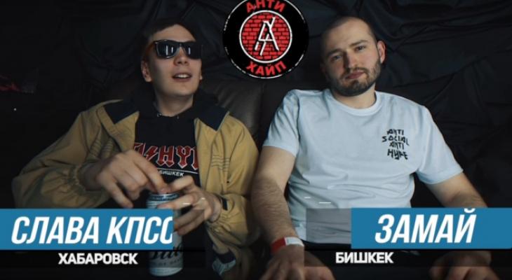 В Сыктывкар едет рэпер Гнойный: что нужно знать об исполнителе