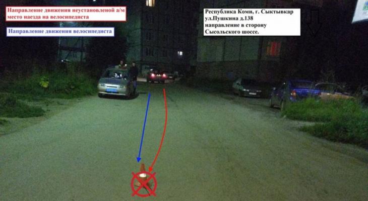 В Сыктывкаре водитель сбил 19-летнего велосипедиста и скрылся с места ДТП