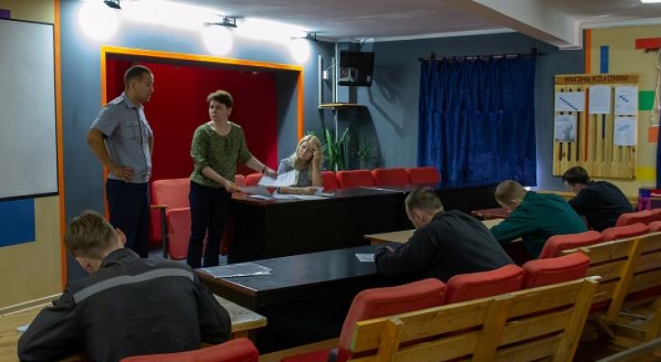 В Сыктывкарский госуниверситет зачислили 9 заключенных из колоний Коми