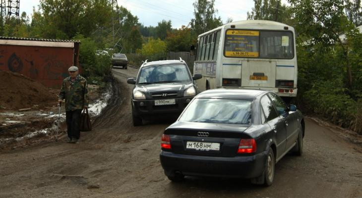 В Сыктывкаре на две недели перекрыли одну из ключевых улиц