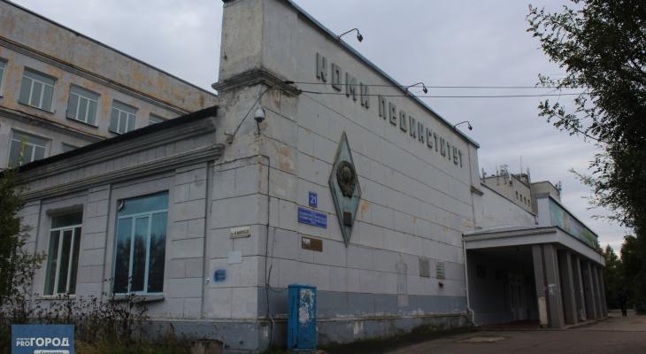 Старый корпус КГПИ пойдет под снос: сыктывкарцы рассказали, за что они любили это место