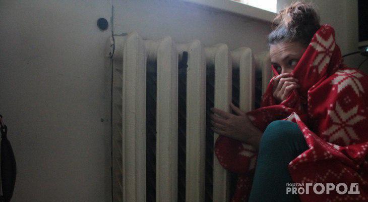 Мэр Сыктывкара объяснил, почему отопительный сезон начался, а батареи в домах холодные