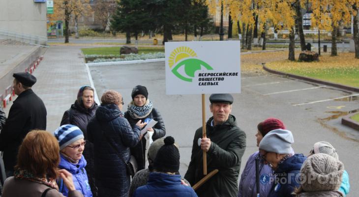 В Сыктывкаре пройдет шествие в поддержку незрячих людей