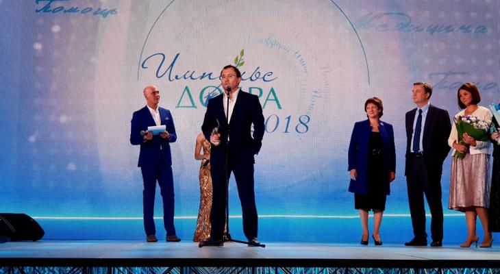 Tele2 и фонд «Навстречу переменам» получили высшую награду за социальную программу