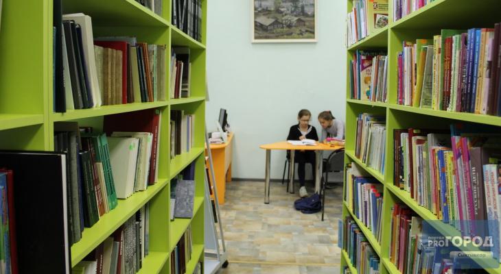 Детская афиша мероприятий в Сыктывкаре с 23 по 28 октября: презентация книги, квесты и экскурсии