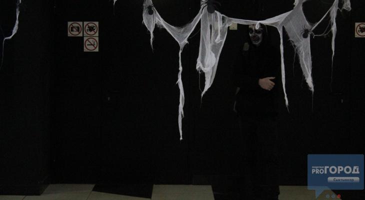 «Страшный» эксперимент: корреспонденты PG11.ru пугали сыктывкарцев в кинотеатре (видео)