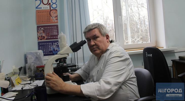 Трупы, клетки, родственники: патологоанатом из Сыктывкара рассказал о своей работе