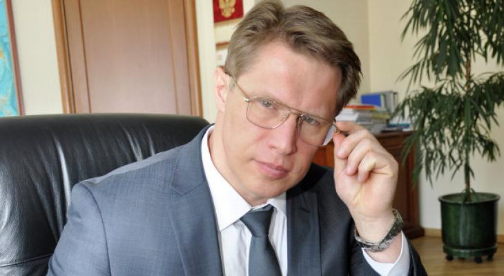 Экс-министр здравоохранения Коми удостоился награды от президента