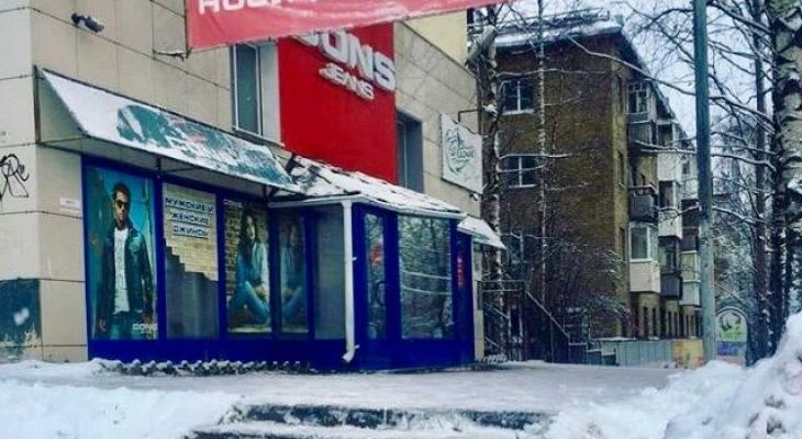 Магазин джинсов Cons в Сыктывкаре закрылся? Что вместо него?