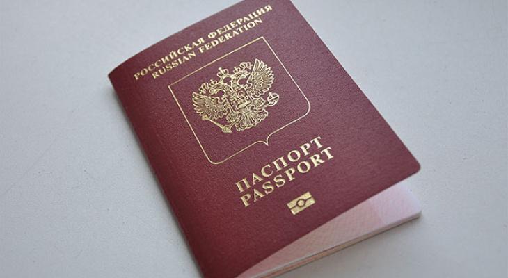 Россияне смогут делать загранпаспорта на месяц быстрее