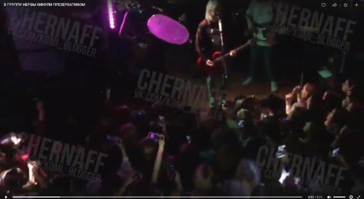 На концерте группы «Нервы» в Сыктывкаре в солиста прилетел презерватив (видео)