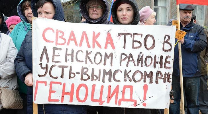 Протесты против свалки на границе с Коми привлекли внимание Кремля