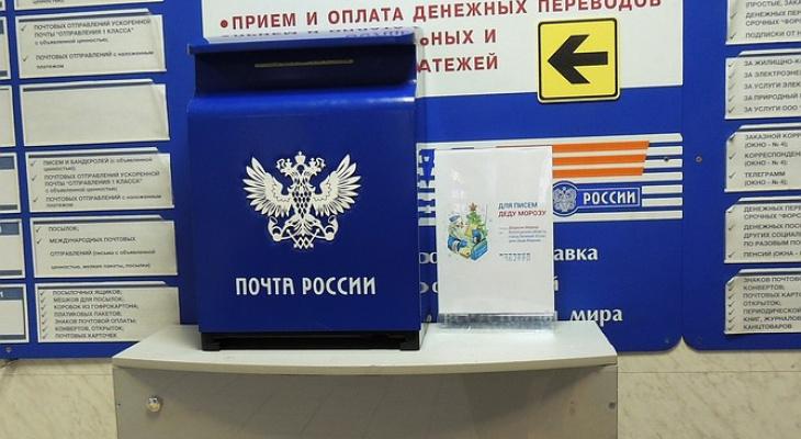 В Сыктывкаре появился ящик для писем Деду Морозу