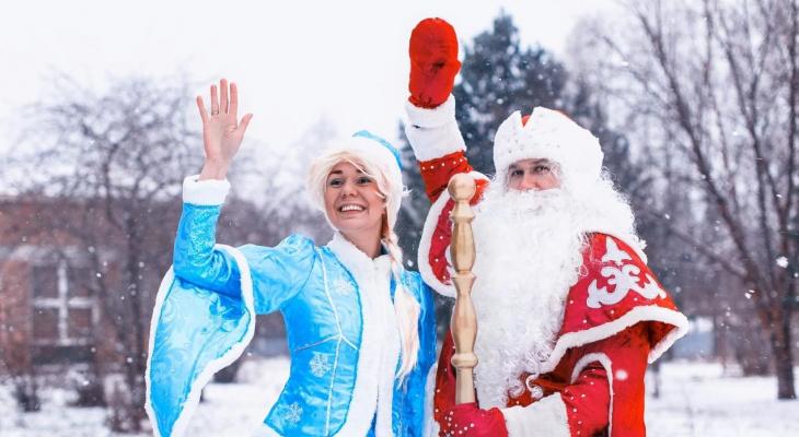 Сыктывкарцы могут «снять» Деда Мороза и Снегурочку за 500 рублей