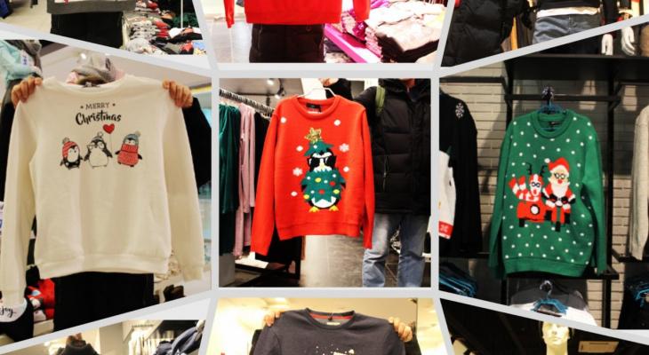 Писающий Санта, йети и олени: где купить атмосферный  новогодний свитер в Сыктывкаре