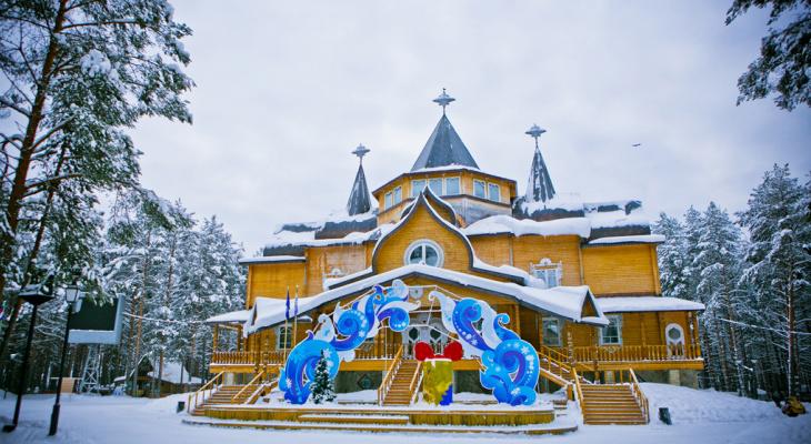 Куда сыктывкарцы могут отправиться на новогодних праздниках: дача Деда Мороза и резиденция Матушки Зимы